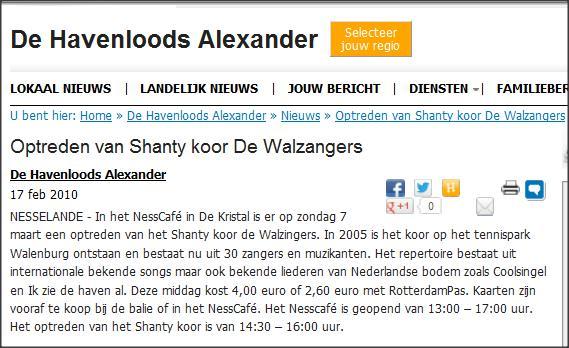 havenloods Alexander